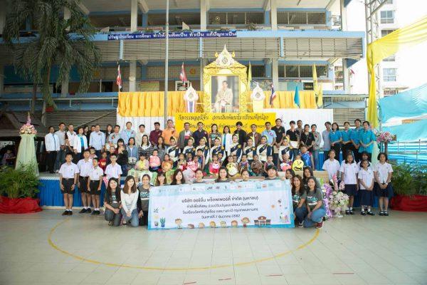 """泰国傲璟支持泰国教育,举办""""第5次改善教学设施""""活动"""