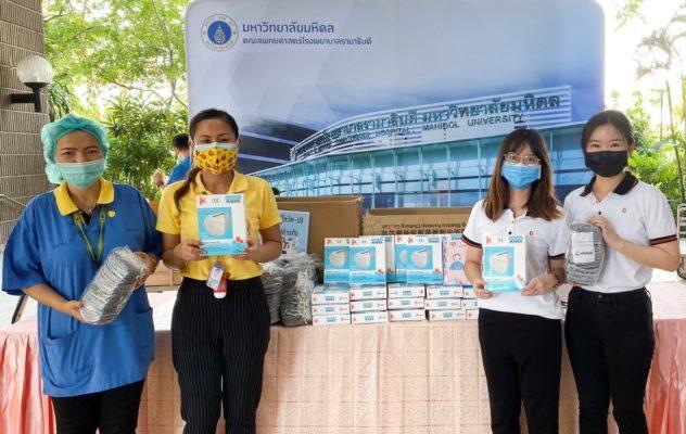 泰国傲璟房地产开发集团向拉玛提波迪医院捐赠1,500个医用N95口罩