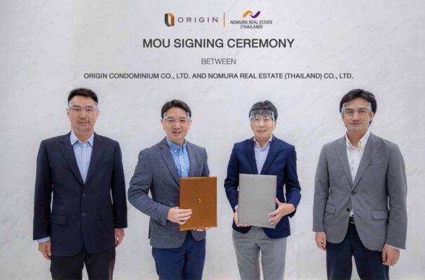 """""""Origin – Nomura"""" 合资建设2个公寓项目 价值36亿泰铢在Sukhumvit Ramindra区"""
